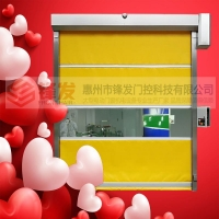 惠州保温隔热工业仓库不锈钢自动快速卷帘门