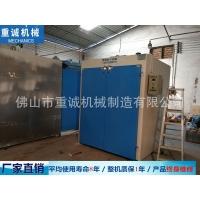 广州口碑好的喷粉烤漆烘箱认准佛山市重诚烘干机械