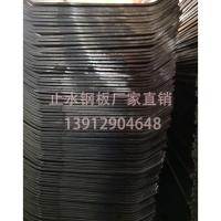 南京林仁钢材-止水钢板厂家直销