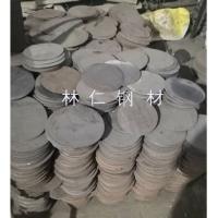 南京林仁鋼材-樁心圓廠家直銷