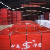 竹胶板厂家 长期供应竹建筑模板 板面平整 厚薄均匀 厂家批发