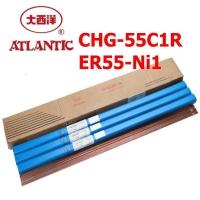 大西洋ER55-B2/ER55-B2V耐热钢气保焊丝CHG-