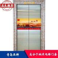 青岛 仿大理石电梯门套 电梯门套 一站式服务