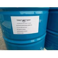 DEIPA85% 水泥助磨劑