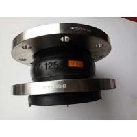 KXT(JGD)型可曲饶单球体橡胶软接头生产厂家