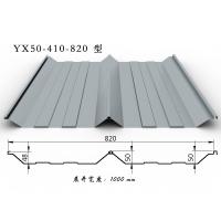 820屋面板和墻面橫裝板-上海彩鋼瓦