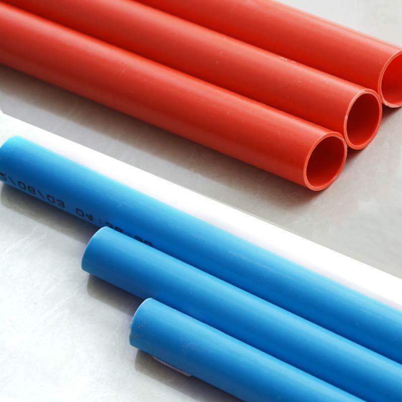 PVC阻燃冷���管