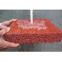 广西钦州透水混凝土增强剂批发、透水地坪施工