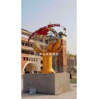 玻璃钢仿真地球仪雕塑,学校景观地球仪雕塑