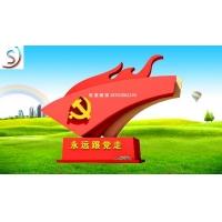 不銹鋼紅旗雕塑價格,蕪湖校園黨建雕塑,景區金屬雕塑廠家