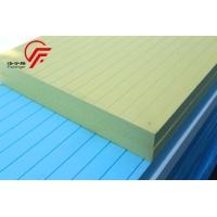 冷庫專用擠塑板冷庫保溫材料