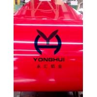 中国红3004铝镁锰合金涂层铝卷