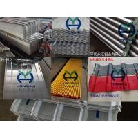 建筑裝飾鋁鎂錳涂層壓型鋁板屋面板