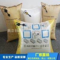 优质充气袋1000*1500 物流防震充气袋 货柜缝隙缓冲气