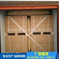 集装箱充气袋 气囊 充气袋500*1000(图)