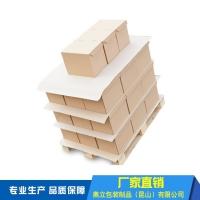 牛皮纸防滑纸 添加防滑剂 物流货物防倒塌