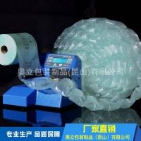直销气泡膜 新料加厚防震缓冲膜气垫膜