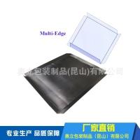 聚乙烯无污染塑料滑托板 HDPE材质 抗撕拉 防水防静电