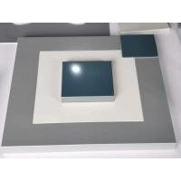 防火板金屬板阿路佑邦建筑外墻裝飾和商業商務內裝板材