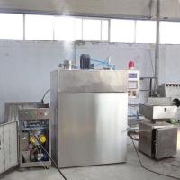 臘肉煙熏爐 豆干豆卷蒸熏爐 小型煙熏爐