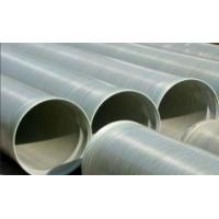 玻璃钢雨水分离管道 型号加工