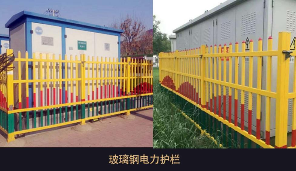 玻璃钢河道护栏电力护栏市政道路护栏仿木纹护栏型号加工