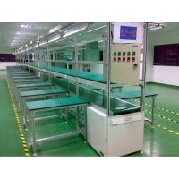 晋城链板输送机 传送带工作台 车间生产工作台
