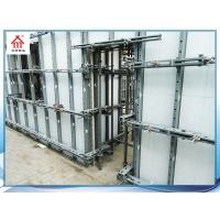 江苏省剪力墙施工成套钢支撑体系剪力墙模板支撑