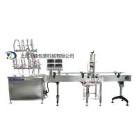防水胶定量灌装机 四头 5L称重式灌装、压盖机