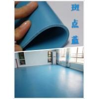 供應廣州番禺舞蹈地板健身房地板練功房地板健步質量好