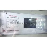 电能质量在线监测装置机箱尺寸-斯麦尔