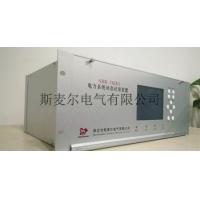 发变组故障录波装置配置参数-故障录波屏价格-斯麦尔