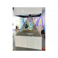 电脑互动体感游戏机,高清投影机专用全息膜