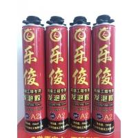 樂俊高端工程A2泡沫劑900g聚氨酯發泡膠