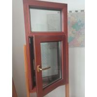 新款128两面平铝包木金钢网纱一体窗两面平