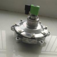电磁脉冲阀直角/淹没式脉冲阀除尘器脉冲阀量大优惠