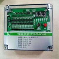 泊头供应可编程数显脉冲控制仪