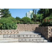 河北钦芃生产销售挡土墙砌块