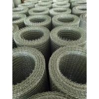 钢轧花网,钢丝网,钢网,铁丝网