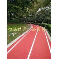 公园百姓健身步道橡胶地面施工方案