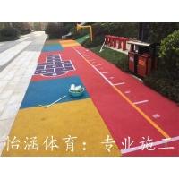 小区塑胶地坪施工厚度