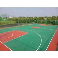 橡胶球场材料 塑胶球场施工价格