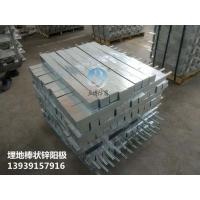 鋅陽極-埋地管線ZP-1鋅陽極
