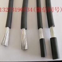 YH50平方铝芯焊机线稀土铝合金焊把线铝芯电焊线