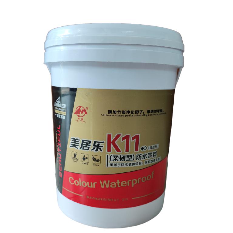 K11柔性防水