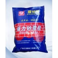 南寧福佰施優質強力砂漿膠