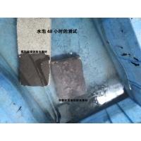 福佰施高彈液體防水卷材直銷