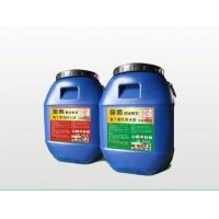 福佰施阳离子氯丁胶乳防水胶 防腐灌浆专用