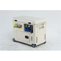 7千瓦柴油发电机移动电源