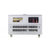 TOTO15大泽静音汽油发电机15千瓦